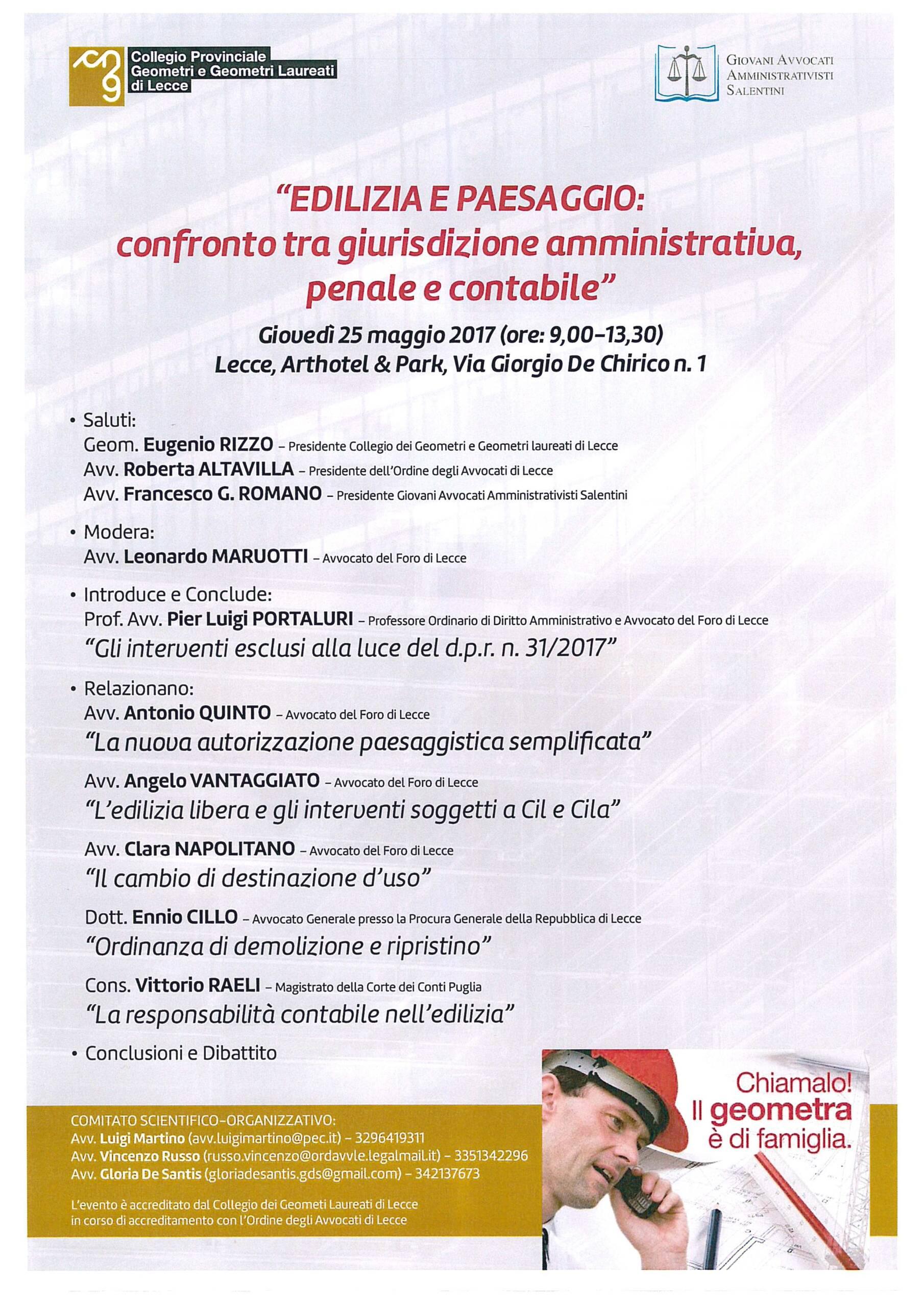 """Convegno """"EDILIZIA E PAESAGGIO: confronto tra giurisdizione amministrativa, penale e contabile"""" – Lecce 25 maggio 2017"""